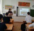 Открытый урок в 10-11 классах МБОУСОШ №1 «Парламентаризм будущего»