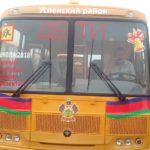 Новые автобусы для школьников Успенского района