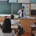 День учителя в образовательных учреждениях