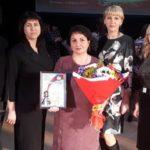Торжественное закрытие краевого профессионального конкурса «Воспитатель года Кубани» в 2019 году