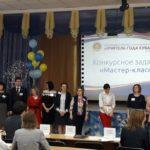 Участие в краевом профессиональном конкурсе «Учитель года Кубани» в 2019 году