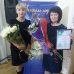 Торжественное закрытие краевого конкурса  «Учитель года Кубани- в 2019 году» .