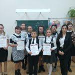 Муниципальный конкурс чтецов «Мы гордимся вашим подвигом»