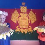 100-летие флага  Кубанского края