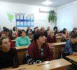 Отзывы родителей о краевом родительском собрании по вопросам подготовки к ГИА-9