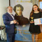 Восемнадцатый Открытый Интернет – фестиваль молодых читателей России «Сочи — МОСТ — 2019»