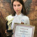 Краевой краеведческий конкурс «Я – юный экскурсовод краевед», посвященный Всемирному дню экскурсовода.