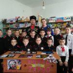 День космонавтики в образовательных организациях Успенского района