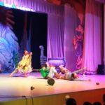 ХIV фестиваль искусств «Премьера»  в Успенском районе