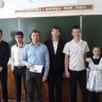 Стартовала «Всероссийская неделя финансовой грамотности для детей и молодёжи 2019»