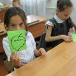 Всероссийский проект «Класс доброты»