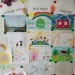 День образования Краснодарского края в образовательных организациях