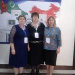Второй Всекубанский съезд учителей русского языка и литературы