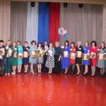 «Воспитатель года-2020» Успенского района